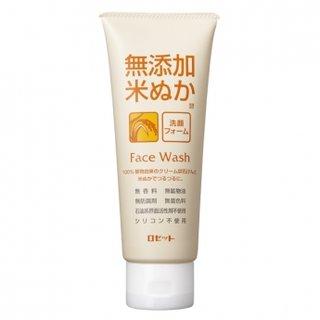 無添加米ぬか洗顔フォーム | ロゼット (879097)