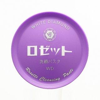 ロゼット洗顔パスタ ホワイトダイヤ (881316)