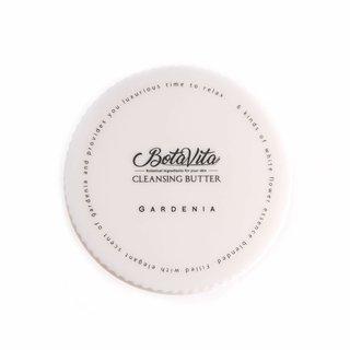 クレンジングバター   BotaVita(ボタヴィータ) (883791)