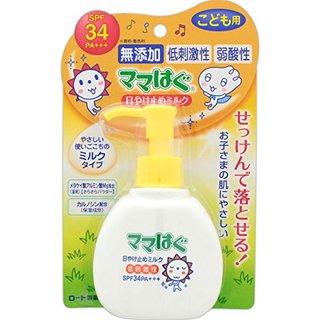 ロート製薬 ママはぐ 無添加 低刺激性日やけ止めミルク (892331)