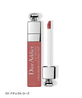 Dior アディクト リップ ティント (895600)
