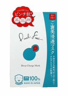 ディープチャージマスク | デュアルフェイス (899400)