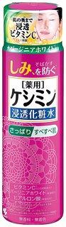 ケシミン浸透化粧水 さっぱりすべすべ シミを防ぐ (901629)