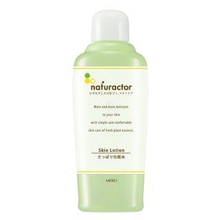 化粧水 スキンローションSA(さっぱり化粧水) (901634)