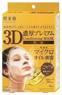 肌美精 3D濃厚プレミアムマスク(保湿)4枚 (903307)