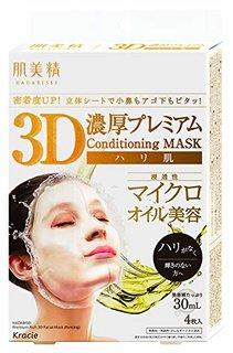 肌美精 3D濃厚プレミアムマスク(ハリ肌) × 2個セット (903308)