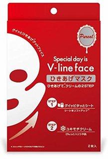 Vライン ひきあげマスク | ピュレア (903523)