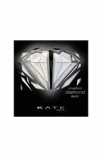 ケイト クラッシュダイヤモンドアイズ CL-1 アイシャドウ (903941)