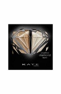 ケイト クラッシュダイヤモンドアイズ BR-1 アイシャドウ (903943)