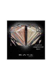 ケイト クラッシュダイヤモンドアイズ OR-1 アイシャドウ (903946)