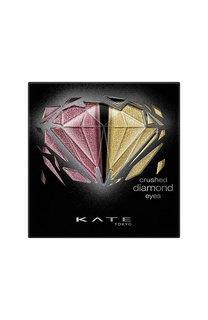 ケイト クラッシュダイヤモンドアイズ RD-1 アイシャドウ (903954)
