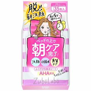 ズボラボ 朝用ふき取り化粧水シート 35枚 (904487)
