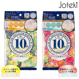 Joteki 朝のふくだけ10秒シート (904492)
