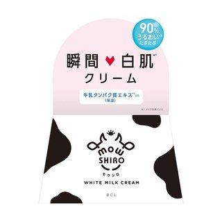 モウシロ トーンアップクリーム いちごピンク (905937)