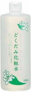 どくだみ化粧水   地の塩社 (911957)