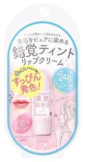 素肌記念日 フェイクヌードリップ 01 甘えんぼピンク マスカットティの香り (915912)