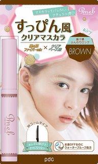 ピメル すっぴん風クリアマスカラ 【クリアブラウン】 (924718)