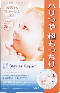 Barrier Repair (バリアリペア) シートマスク (コラーゲン) ハリ・つや超もっちりタイプ (927660)
