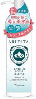 アルピタ バリアブーストエッセンス (927665)