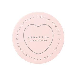 ハダリラ スキンケアパウダー ピンクブーケの香り (929585)