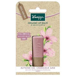 クナイプ リップバーム スイートアーモンドの香り (930815)