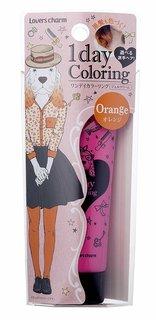 ラバーズチャーム ワンディカラーリング オレンジ (936516)