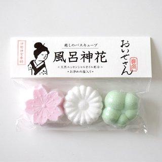 おいせさん 風呂神花 バスキューブ (938647)