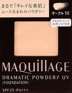 マキアージュ ドラマティックパウダリー UV (940510)