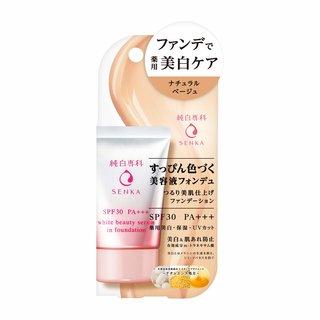 すっぴん色づく美容液フォンデュ | 純白専科 (941800)