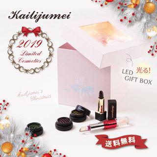 2019 Kailijumei クリスマスコフレ ネット限定 (945298)
