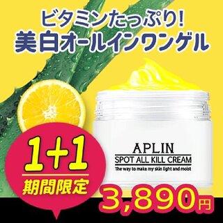 [1+1][Aplin/韓国コスメ/アプリン 本社直営...