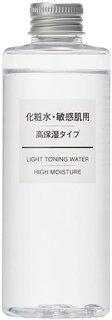 無印良品 化粧水 敏感肌用 高保湿タイプ 200mL ...