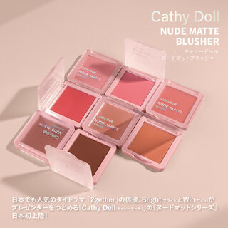Cathy Doll(キャシードール)「ヌードマットブ...