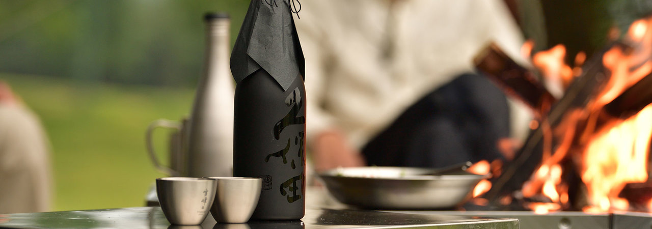 キャンプのススメ!おすすめグッズや日本酒を紹介