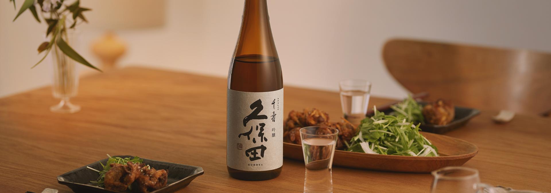 日本酒「久保田 千寿」を紹介。特徴・味わい・美味しい飲み方とは
