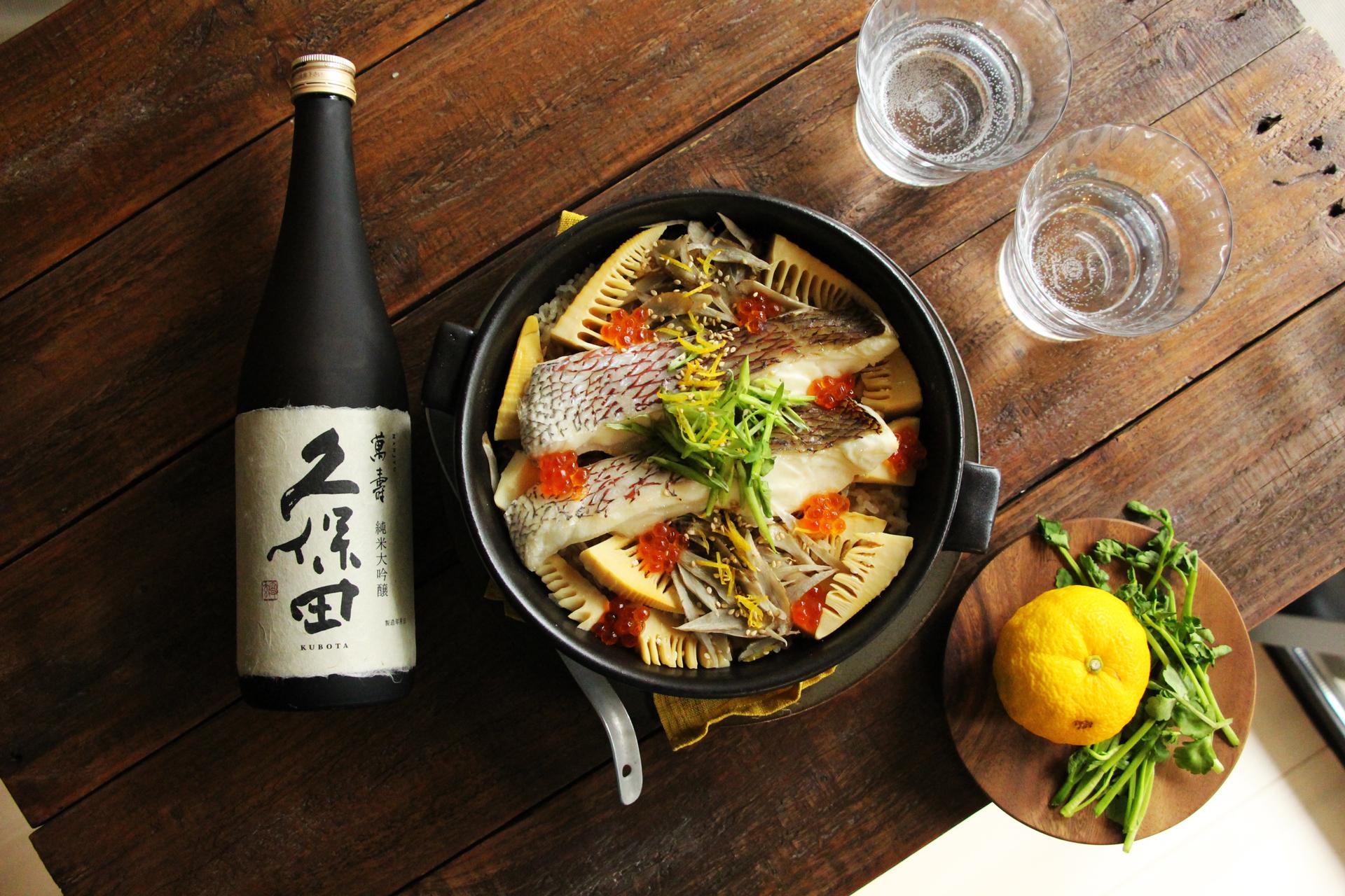 日本酒をもっと楽しむおつまみレシピ|真鯛の炊き込みごはん