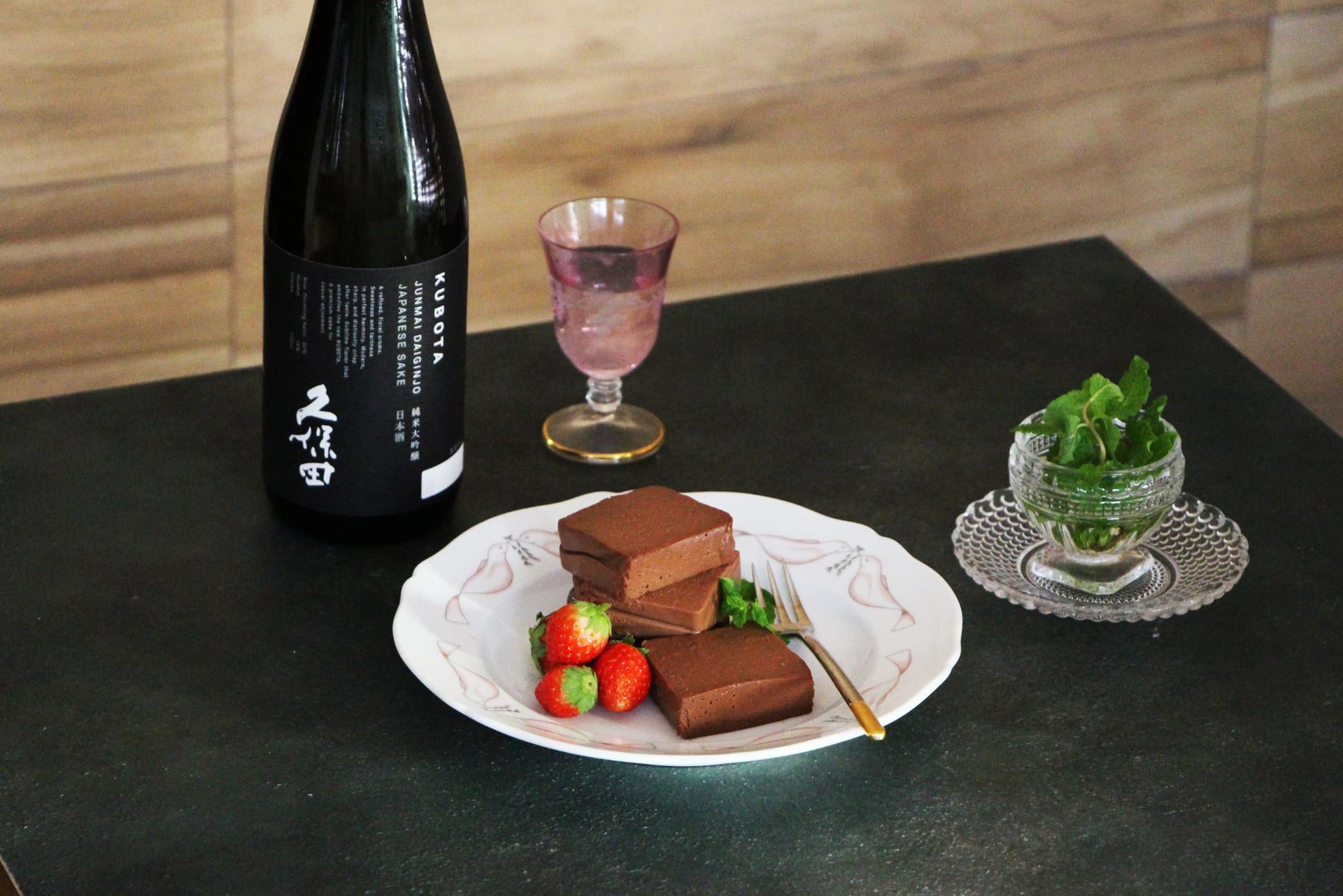 日本酒をもっと楽しむおつまみレシピ|日本酒のショコラテリーヌ