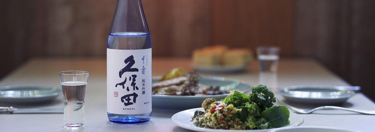 新商品「久保田 千寿 純米吟醸」に込めた酒造りへの想い─ 創立100周年に向けてブランドリニューアルを進める朝日酒造