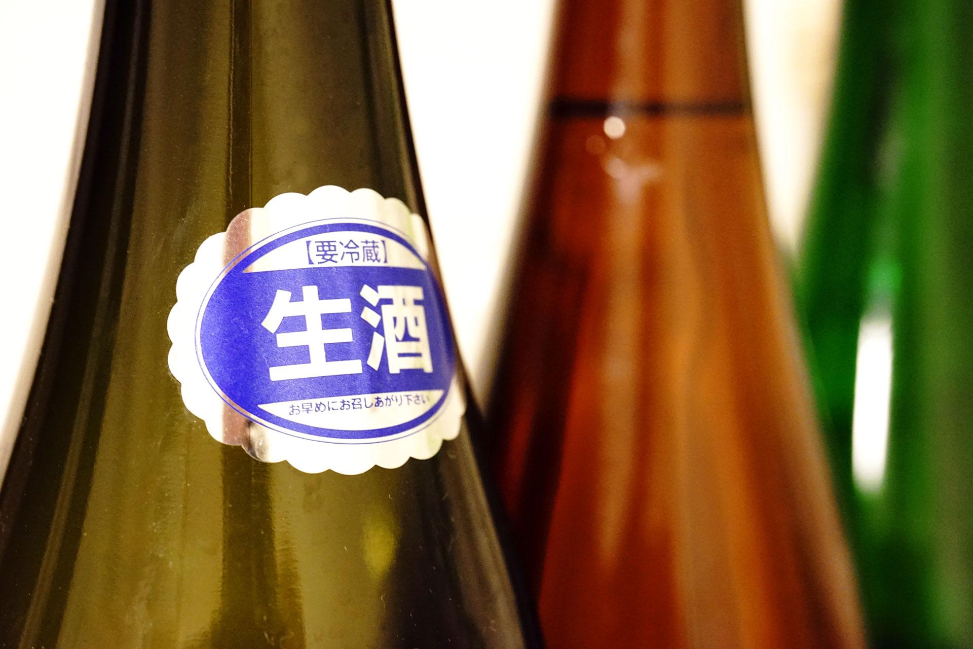 生酒のおすすめ銘柄。生貯蔵酒や生詰め酒との違いも解説