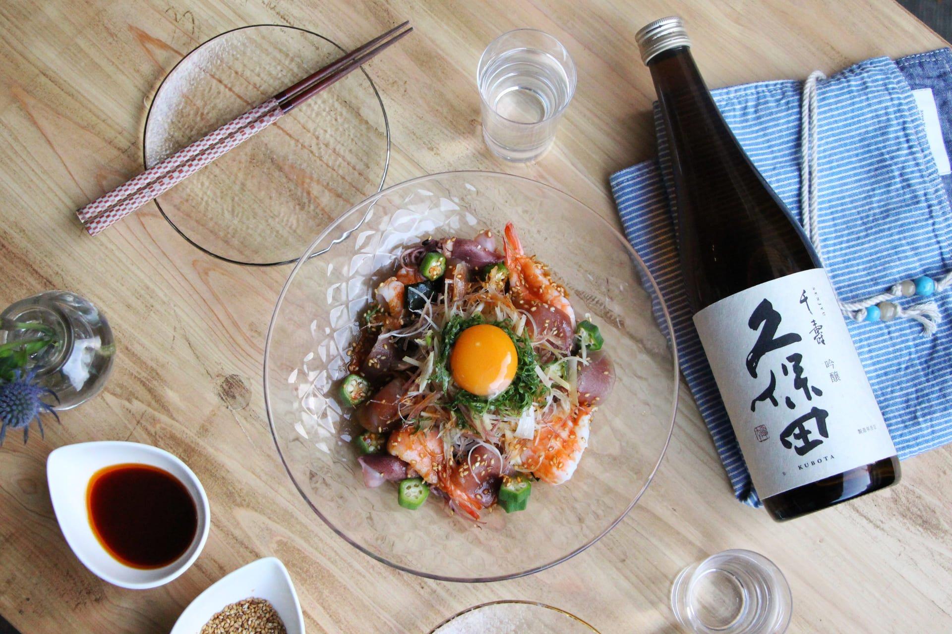日本酒をもっと楽しむおつまみレシピ|三種薬味の海鮮サラダ