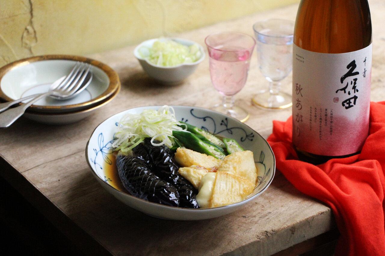 日本酒をもっと楽しむおつまみレシピ|なすとカマンベールの揚げ浸し