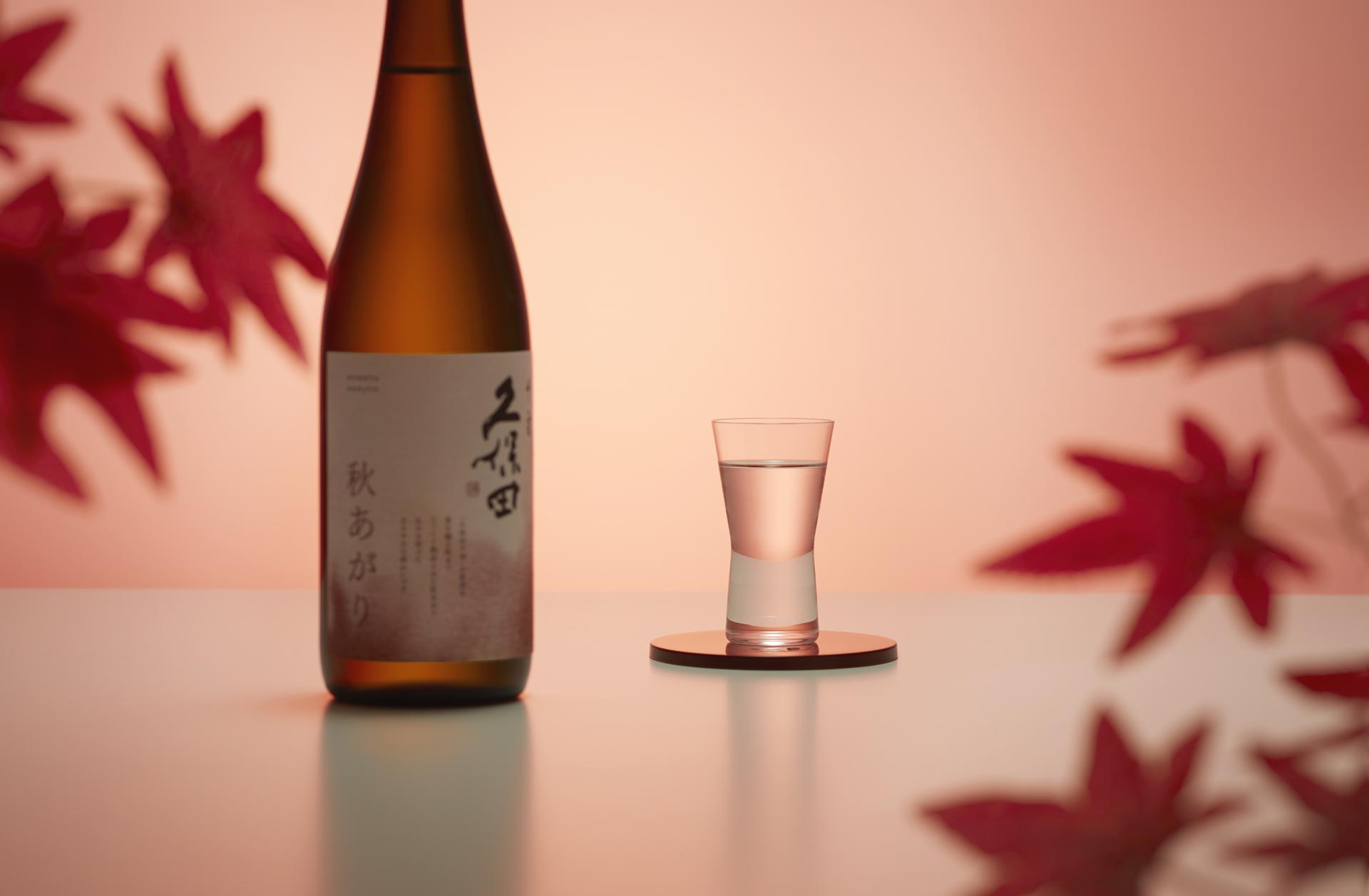 「秋あがり」は秋が旬の日本酒?おすすめの楽しみ方や限定銘柄も紹介