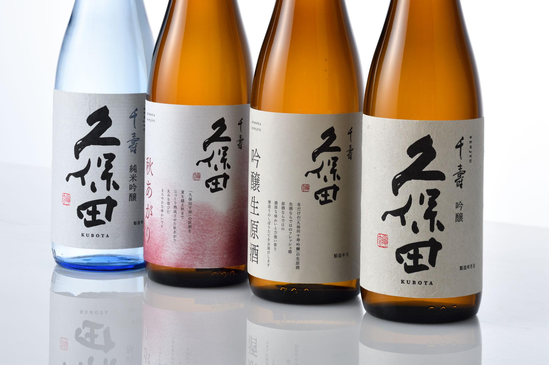 新商品登場!「久保田 千寿」ライン4種それぞれの味わい、おすすめの飲み方を紹介