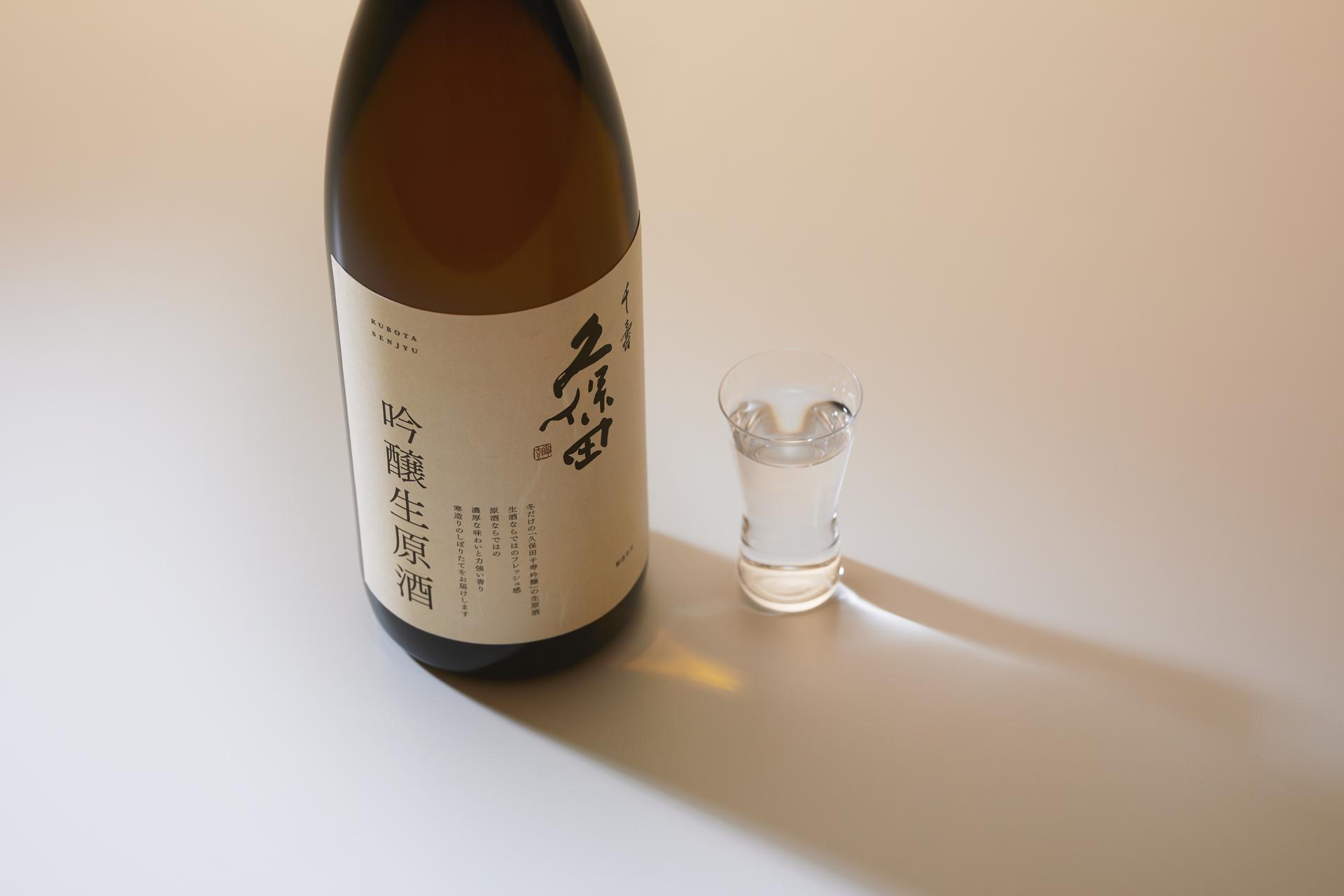 生原酒とは火入れと加水しないお酒。味わいの特徴と、おすすめの日本酒も紹介