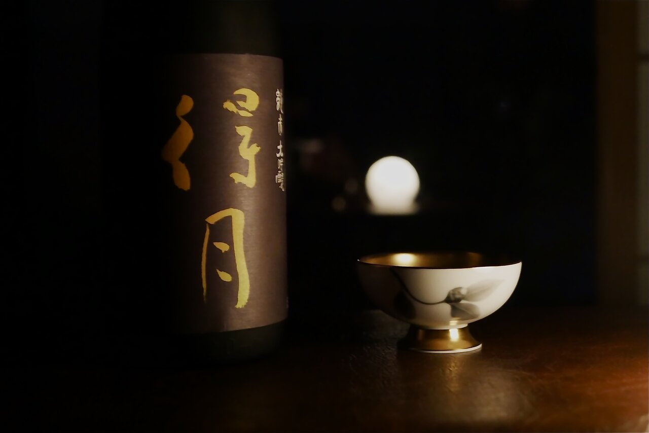 今年の「中秋の名月」はいつ?由来や風習、月見酒にぴったりの日本酒もご紹介!