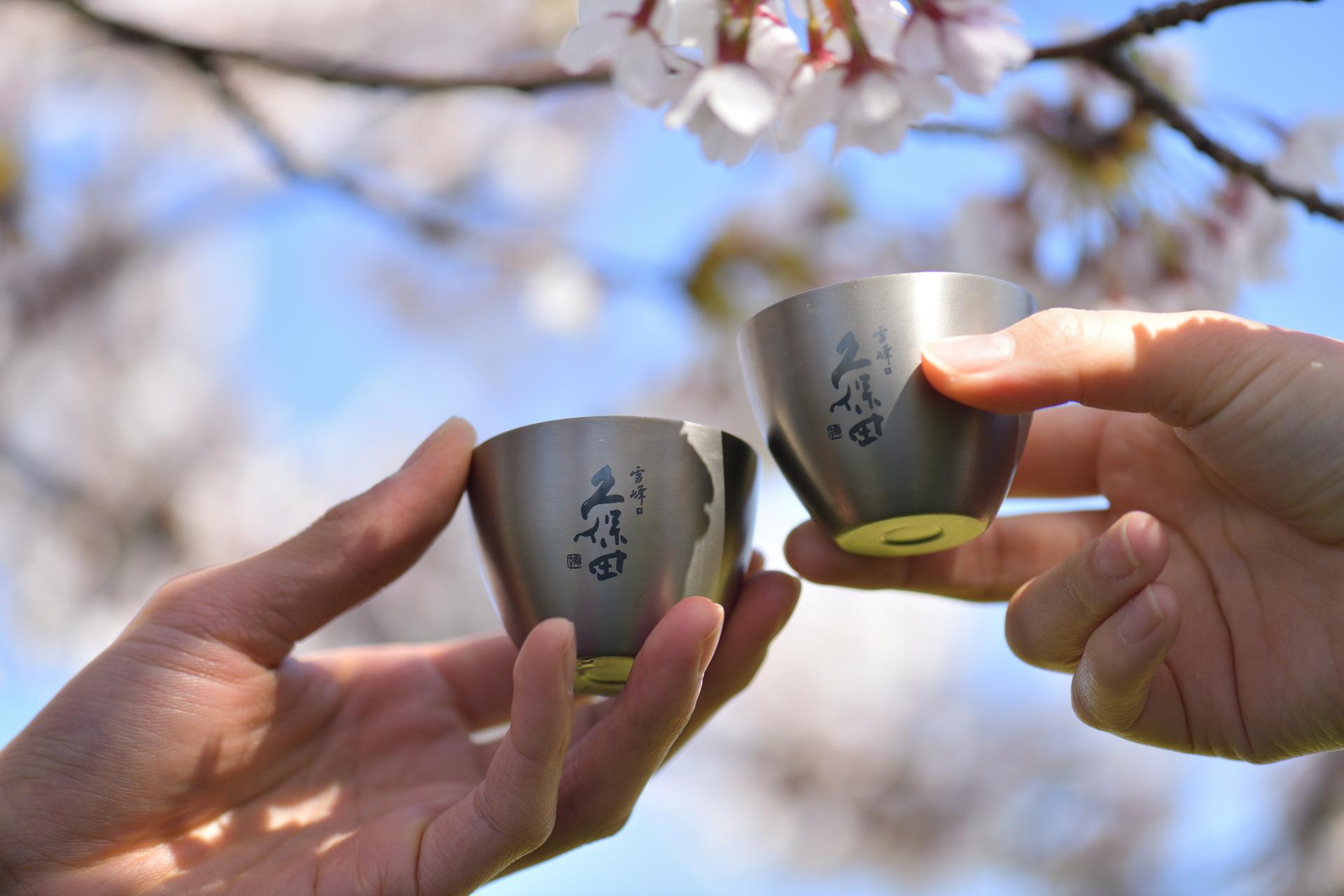 今年の花見酒には日本酒を楽しもう。春の幕開けにおすすめの商品を紹介