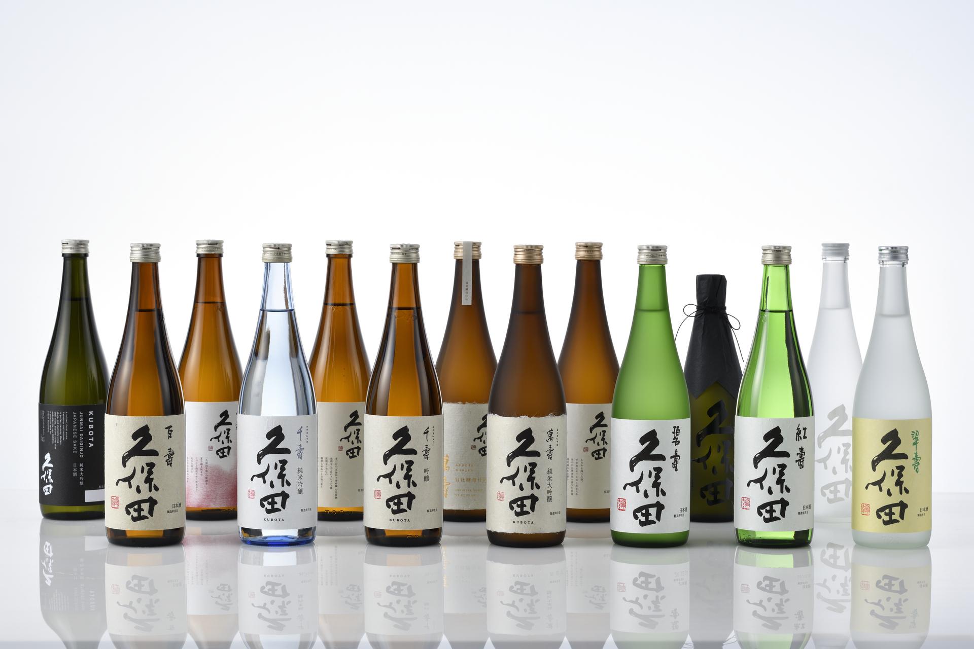 日本酒「久保田」のランクや価格は?香り・味わい・造りを社員が独自解説