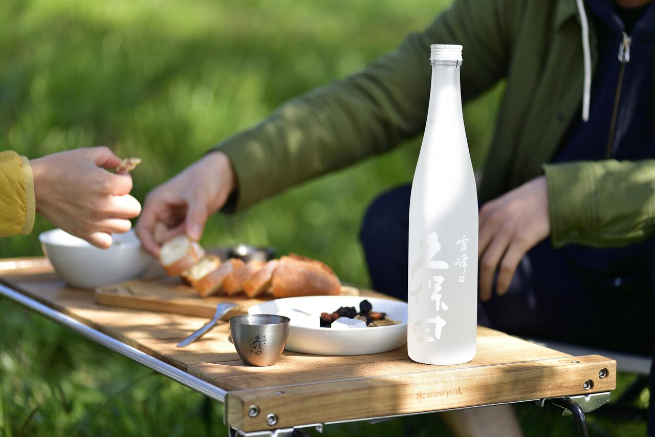 キャンプ×日本酒で大人の休日。「爽醸 久保田 雪峰」と春の味覚を楽しもう