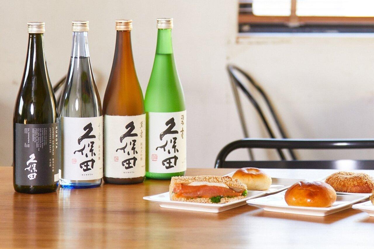 パンに日本酒?!新感覚ペアリングを楽しめるセットが登場