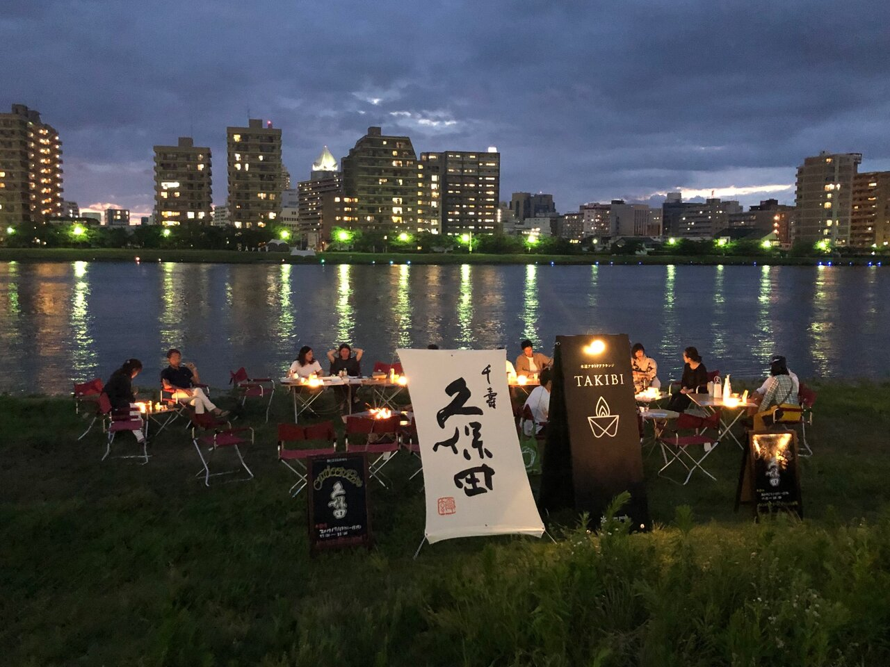 水辺で日本酒を楽しむバー「Outdoor Bar by 久保田」が新潟に期間限定オープン